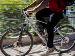 Crossräder